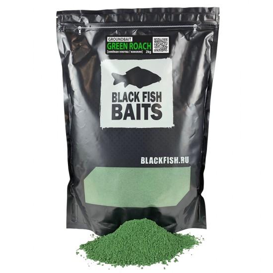 Прикормка Black Fish Baits Groundbait GREEN ROACH (плотва/конопля) 2кг