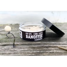 Бойлы плавающие Black Fish Baits Banoffee (баноффи) 10/12мм