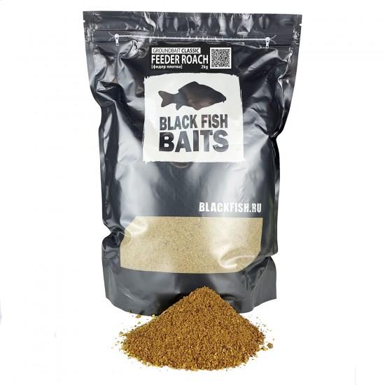 Прикормка Black Fish Baits Groundbait Classic FEEDER ROACH (фидер плотва) 2кг