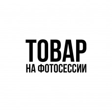 Бойлы плавающие Black Fish Baits TIGER NUT (тигровый орех) 10/12мм