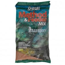 Прикормка методная Sensas 3000 METHOD FEEDER Strawberry (метод фидер клубника) 1кг