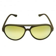 Очки солнцезащитные Trakker Navigator Sunglasses