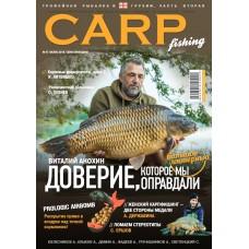 Журнал CARP Fishing №27